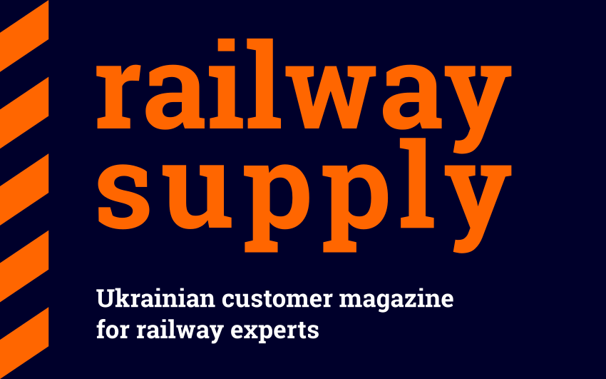 Railway Supply Magazine