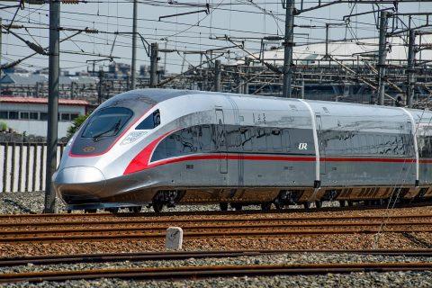 CR400AF-2001. Source: N509FZ