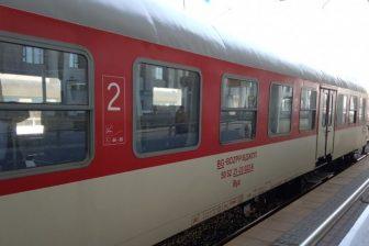 Bulgarian passenger car, source: Bulgarian State Railways (BDŽ)