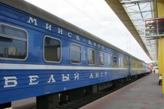Belarusian sleeping cars, source: Belarusian Railway