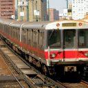 MBTA Subway Red Line, source: Wikipedia