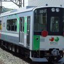 JR East KuMoYa E995 hybrid train, source: Wikipedia