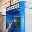 Ticket machine at railway station in Belarus, source: Belarusian Railway