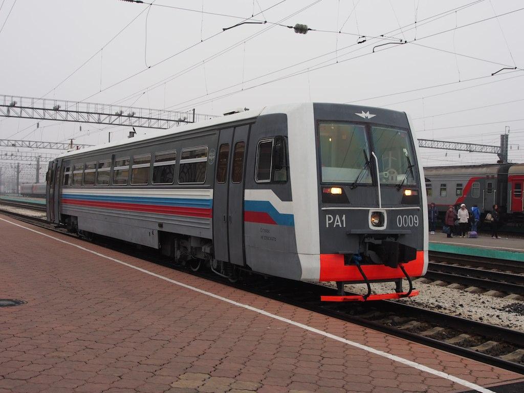 RA-1 railbus, source: Wikimedia Commons